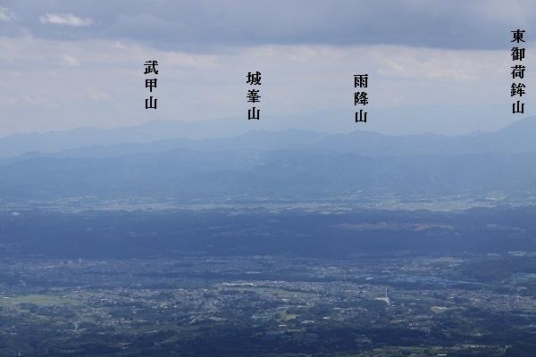 IMG_0357 haruna 20.jpg