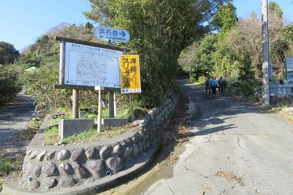 IMG_1365 hamaishi03.jpg