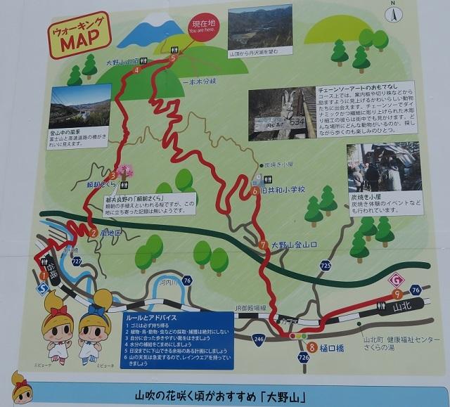 IMG_1899 ohnoyama 01.jpg