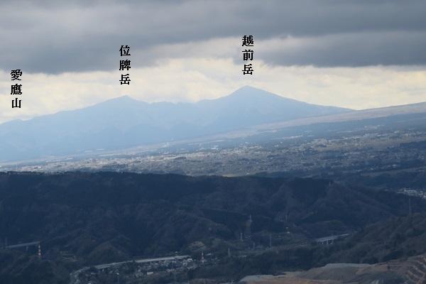 IMG_1920 ohnoyama 12.jpg