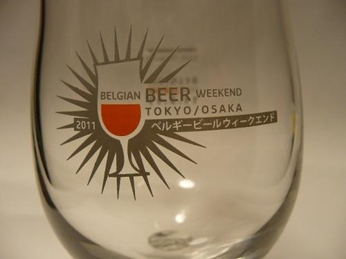P1090942 ベルギービアグラス1 bl.jpg