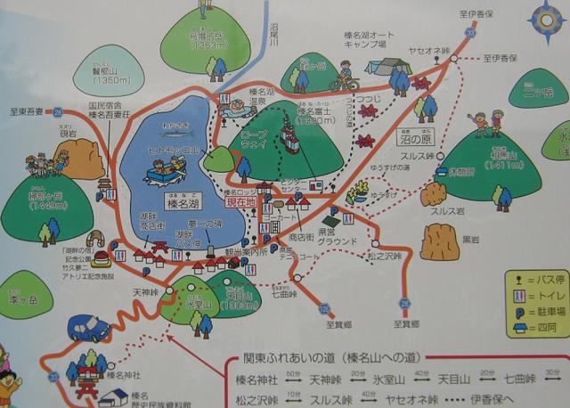 hanameg2 216 map.png