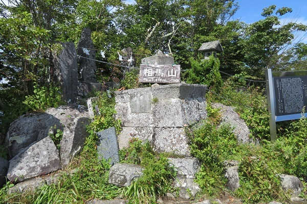 IMG_3228 haruna 18.jpg